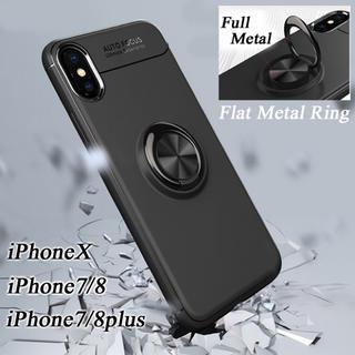 1897850073 iPhone 7/8plus XS XRフラットリング付き シリコンケース (iPhoneケース)