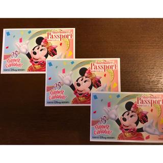 Disney - 東京ディズニーランド・シー 1デーパスポート 大人3枚