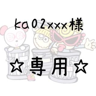 ヒステリックミニ(HYSTERIC MINI)のka02xxx様専用(その他)