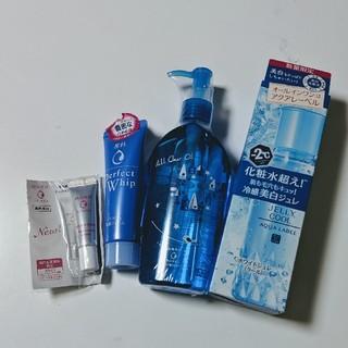 SHISEIDO (資生堂) - 得セット 資生堂 純白専科美容液+洗顔アクアレーベル ホワイトジュレ クール