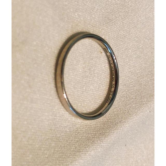 BOUCHERON(ブシュロン)の【ブシュロン】エピュール指輪 メンズのアクセサリー(リング(指輪))の商品写真