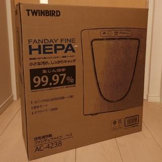 ツインバード(TWINBIRD)の値下げ❕TWINBIRD FANDAY FINE HEPA AC-4238(空気清浄器)