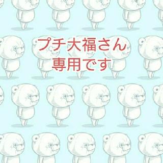 アースマジック(EARTHMAGIC)のプチ大福さん専用(Tシャツ/カットソー)