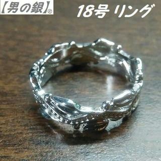 シルバー リング(18号)2個セット(リング(指輪))