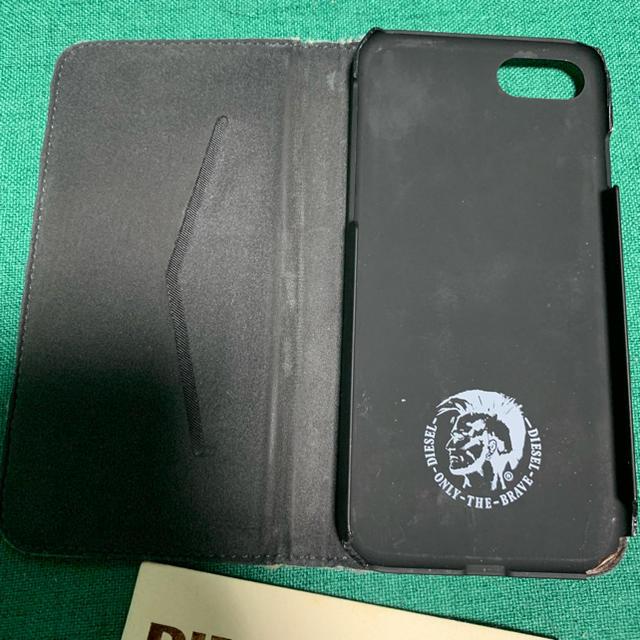 DIESEL(ディーゼル)のDIESEL iPhone8 7 ケース スマホ/家電/カメラのスマホアクセサリー(iPhoneケース)の商品写真