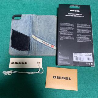 ディーゼル(DIESEL)のDIESEL iPhone8 7 ケース(iPhoneケース)