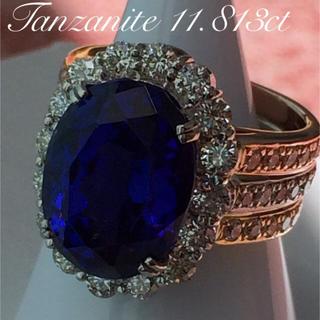 k18 タンザナイト 11.813ct ダイヤモンド1.934ct リング(リング(指輪))