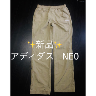 adidas - ✨新品✨アディダス NEOレディース  パンツ