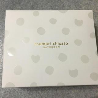 ツモリチサト(TSUMORI CHISATO)のゲストタオル(タオル/バス用品)