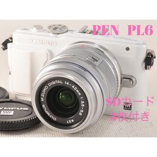 OLYMPUS - オリンパス PEN PL6 レンズセット SDカード3枚付き❗️
