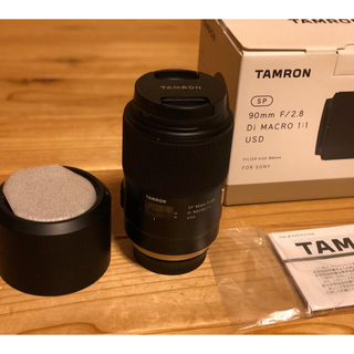 TAMRON - SP 90mm F/2.8 Di MACRO 1:1 VC USD