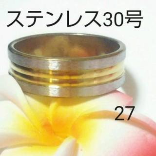 男性指輪 27(リング(指輪))