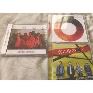 SUPER BEAVER CD