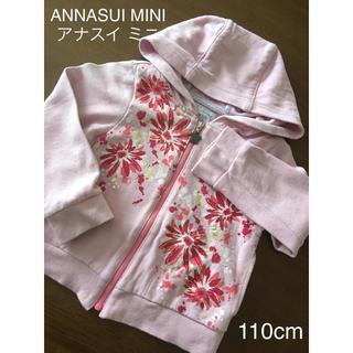 ANNA SUI mini - ANNASUI MINI アナスイミニ パーカー ピンク 110
