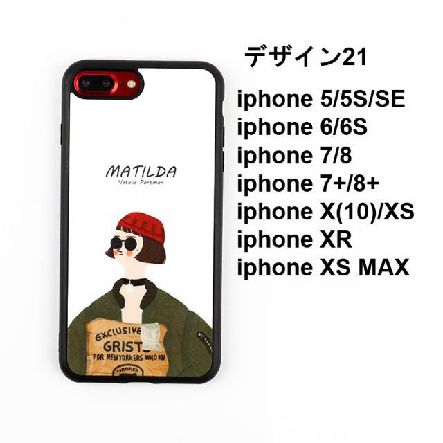 iphonex ポケモン ケース / マチルダ&レオンケース紐付きiPhone SEから XR. XSMAXまでの通販 by GV kim's shop|ラクマ