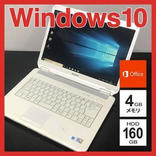 SONY - SONY A4 ノートPC Win10 Core2Duo 4GB 160GB