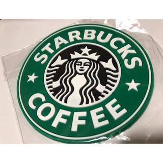 スターバックスコーヒー(Starbucks Coffee)の☆新品・未使用 Starbucks Coffeeコースター☆(その他)