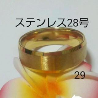 ステンレスリング 29(リング(指輪))