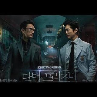 ◆ドクター・プリズナー◇韓ドラ 新作