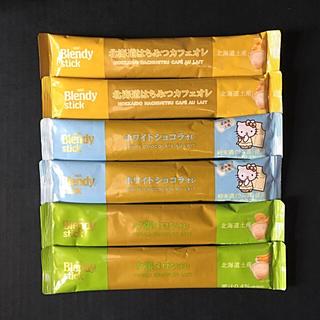エイージーエフ(AGF)の北海道土産 ブレンディスティック       3種詰め合わせ 6本セット(コーヒー)