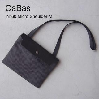 エンフォルド(ENFOLD)のお値下げ!新品未使用★CaBas N°60 Micro Shoulder M(ショルダーバッグ)