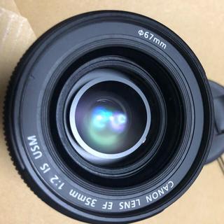 Canon - CANON 35mm F2 IS USM 保証二ヶ月あります。