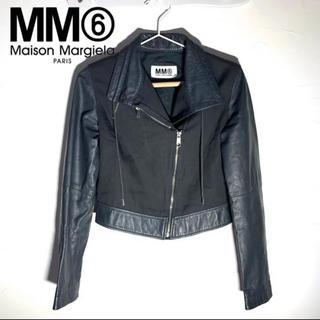 マルタンマルジェラ(Maison Martin Margiela)のMM6 Maison Margiela メゾンマルジェラ レザー切替 ジャケット(ライダースジャケット)