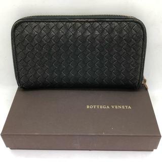 ボッテガヴェネタ(Bottega Veneta)の☘セール☘ ボッテガヴェネタ イントレチャート ラウンド 長財布 黒(長財布)