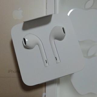 Apple - iPhone7 純正イヤホン