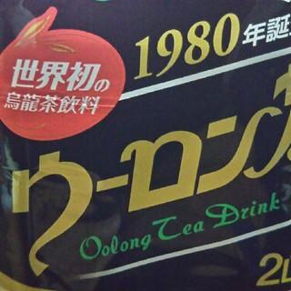 ウーロン茶(茶)