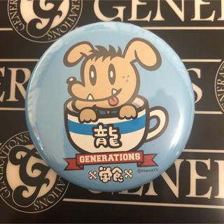 GENERATIONS - GENE高 数原龍友 缶バッジ