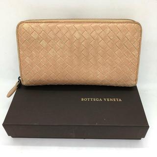 ボッテガヴェネタ(Bottega Veneta)の⭐︎セール⭐︎ ボッテガヴェネタ イントレチャート ラウンド 長財布 ベージュ(財布)