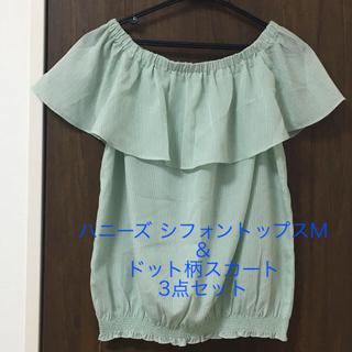 ジーユー(GU)のGU オフショルダーブラウス M(シャツ/ブラウス(半袖/袖なし))