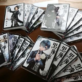 SQUARE ENIX - 黒執事 1~22巻 まとめ売り 漫画 マンガ
