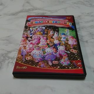 ハローキティ - ハローキティ40thアニバーサリーパレード DVD