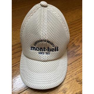 モンベル(mont bell)の【mont-bell】子供用 帽子(帽子)