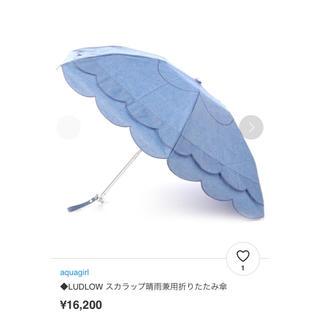 LUDLOW - ludlow 折り畳み傘 日傘