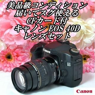 Canon - ★美品級コンディション★届いてスグ使える★キャノン EOS 40D