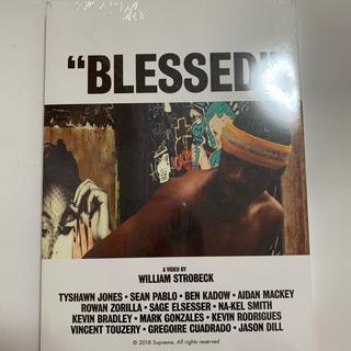 Supreme - supreme blessed DVD