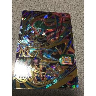 ドラゴンボール - UM8-045 魔神プティン シングルカード