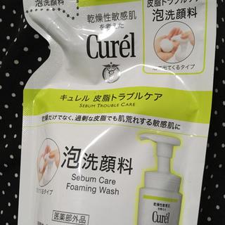 キュレル(Curel)のキュレル 皮脂トラベルケア 泡洗顔料(洗顔料)