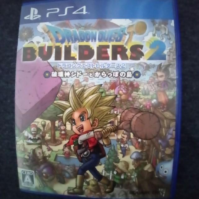 PlayStation4(プレイステーション4)のドラゴンクエストビルダーズ2 エンタメ/ホビーのテレビゲーム(家庭用ゲームソフト)の商品写真