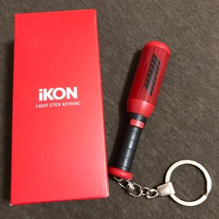 iKON - 【 韓国ver. 】iKON KONBAT コンバットキーリング