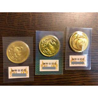 天皇陛下御即位10万円金貨 3枚を出品します。