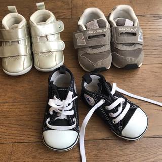 コンバース(CONVERSE)の幼児靴 コンバース12cm ASICS 12.5cm ニューバランス13.5cm(スニーカー)