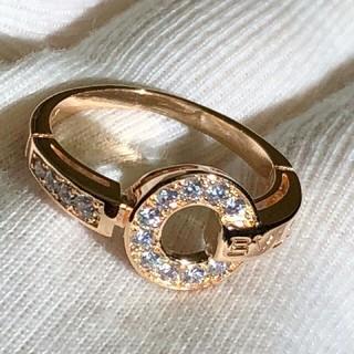 ブルガリ(BVLGARI)の☆超美品☆Bvlgari 指輪(リング(指輪))