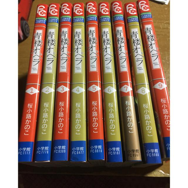小学館(ショウガクカン)の青桜オペラ1から9巻 エンタメ/ホビーの漫画(少女漫画)の商品写真