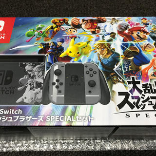 Nintendo Switch - 【中古】Nintendo Switch スマブラ版