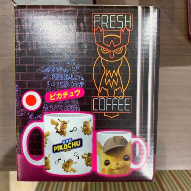 SEGA(セガ)の超人気 ピカチュウ マグカップ エンタメ/ホビーのおもちゃ/ぬいぐるみ(キャラクターグッズ)の商品写真
