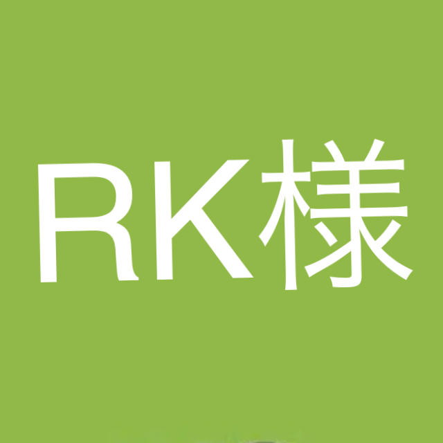 ネオサンド③ XR 文字白 筆記体 RUKAの通販 by スマホオリジナル shop⭐️|ラクマ